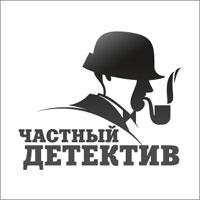 Услуга частный детектив